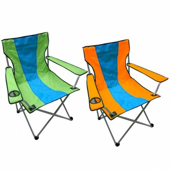 Scaun mare pliabil, pentru gradina, terasa, plaja, camping, pescuit, portocaliu